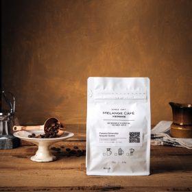 咖啡豆半磅